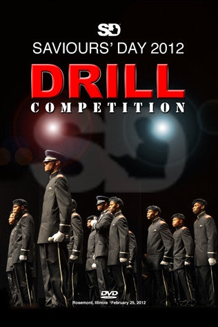 2012 Drill Competition (DVD)