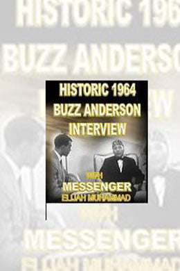 Historic Interview with Buzz Anderson
