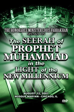 The Seerah of Prophet Muhammad (DVD)