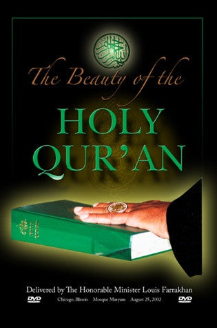 The Beauty of The Holy Qur'an (DVD)
