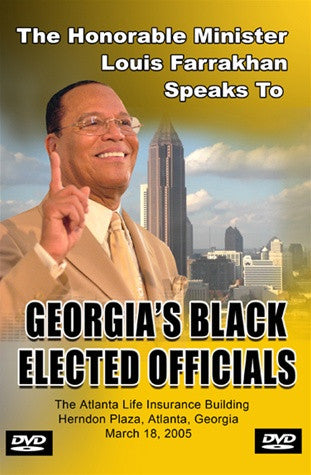 Message to the Georgia Black Elected Officials (DVD)