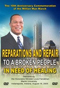 Reparations and Repair for a People In Need of Healing (DVD)