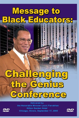 Challenging the Genius Conference (DVD)