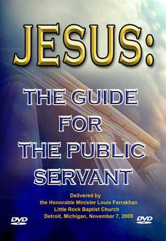 Jesus: The Guide for the Public Servant