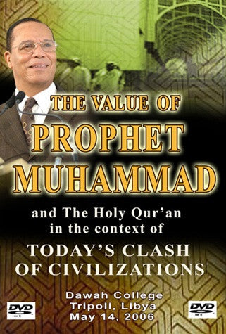 The Value of Prophet Muhammad & Quran in the Context of Today's Clash of Civilizations- Tripoli, Libya