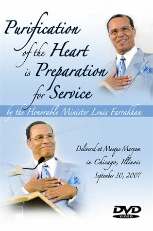 Purification of the Heart (DVD)