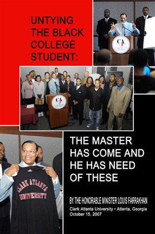 Untying the Black College Student: The Master Has Come and Has Need of These (DVD)