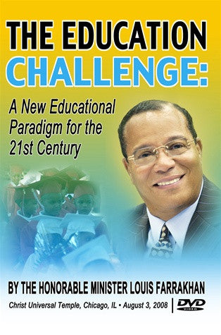 The Educational Challenge: A New Educational Paradigm for the 21st Century (DVD)
