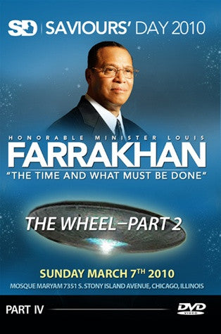 The Time and What Must Be Done; The Wheel Pt. 2 (DVD)