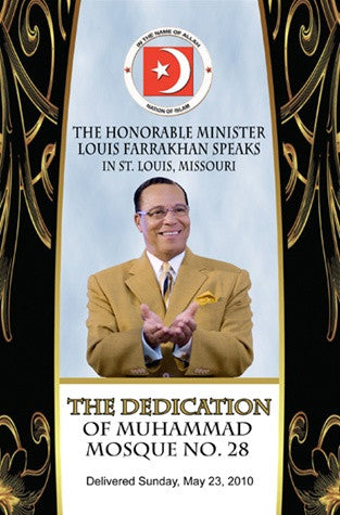 Dedication Of Muhammad Mosque #28