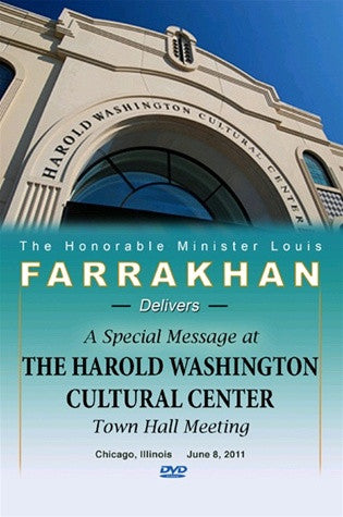 Harold Washington Cultural Center Town Hall Meeting