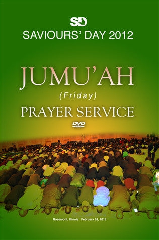 Jumu'ah Prayer Service - SD2012 (DVD)