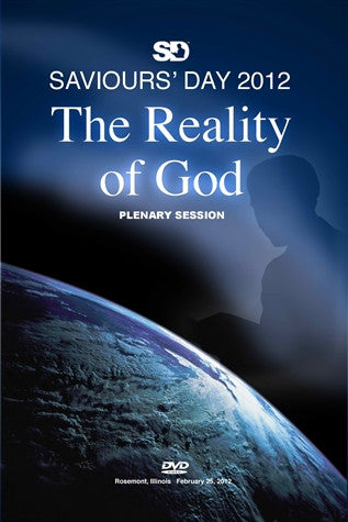 The Reality of God Plenary Session (DVD)