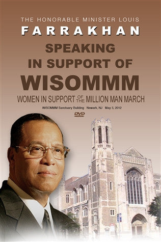 Women In Support Of The Million Man March Fund Raiser (DVD)