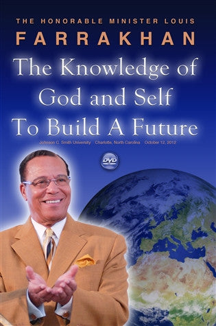 The Knowledge Of God And Self To Build A Future (DVD)