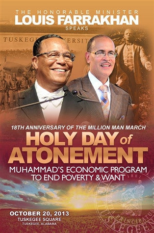 Muhammad's Economic Program To End Poverty & Want (DVD)
