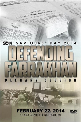 Defending Farrakhan Plenary Session (DVD)