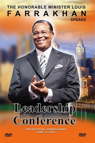 Philadelphia Leadership Conference