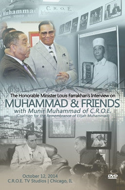 Interview on Muhammad & Friends with Munir Muhammad