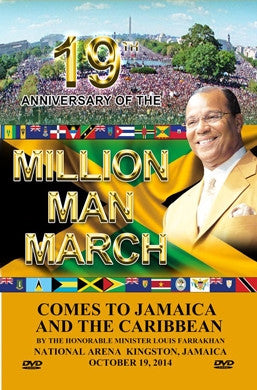 Million Man March 19th Anniversary in Jamaica (DVD)