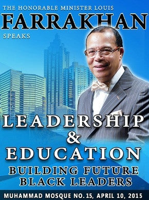 Leadership & Education: Building Future Black Leaders