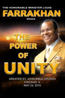 The Power of Unity: 30th Anniversary of Greater St. John Bible Church