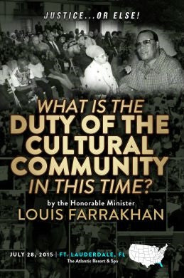 Justice Or Else! What is The Duty of The Cultural Community in This Time? (DVD)