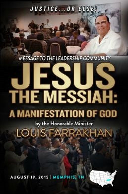 Justice Or Else!: Jesus The Messiah - A Manifestation of God
