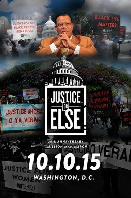Justice Or Else! The 20th Anniversary of The Million Man March Main Address (DVD)