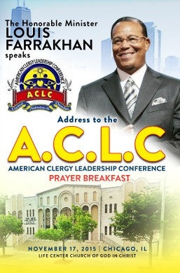 The Honorable Minister Louis Farrakhan Speaks to The American Clergy Leadership Conference: Prayer Breakfast (DVD)