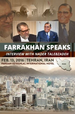 Iran: Interview with Nader Talebzadeh in Tehran, Iran