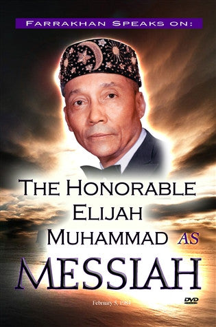 The Honorable Elijah Muhammad As Messiah (DVD)