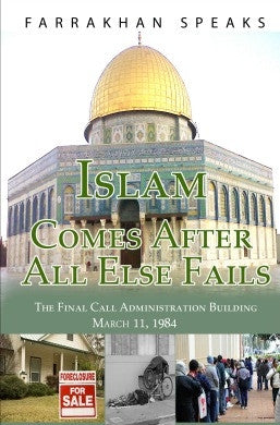 Respect For Life! Islam: When All Else Fails (DVD)