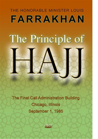 The Principle of Hajj (DVD)