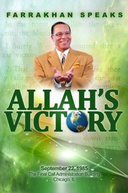 Allah's Victory (DVD)