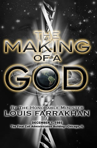 The Making Of A God (DVD)