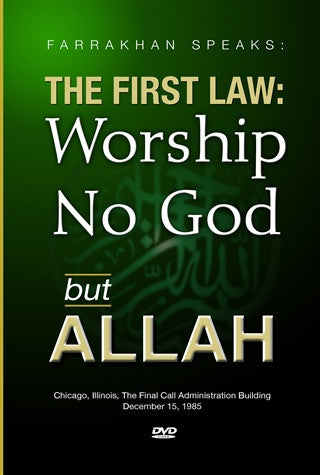 The First Law: Worship No God But Allah (DVD)