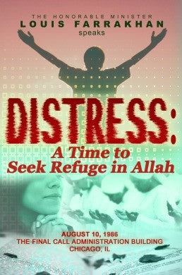 Distress: A Time to Seek Refuge in Allah (DVD)