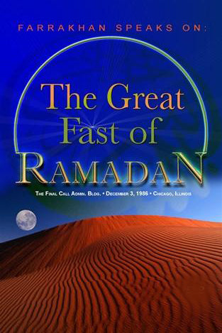 The Great Fast of Ramadan: For Strengthening of the Will