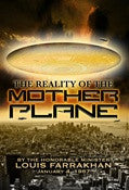 The Reality of the Motherplane (DVD)