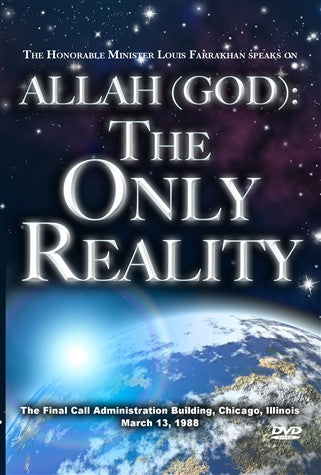 Allah (God) The Only Reality