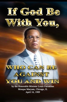 If God Be With You, Who Can Be Against You and Win