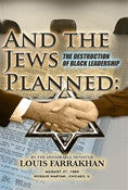 And The Jews Planned (DVD)
