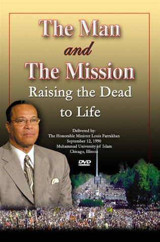 The Man and His Mission (DVD)