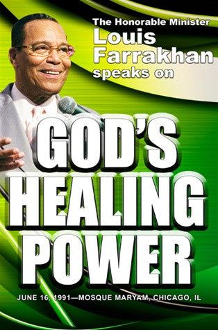 God's Healing Power (DVD)
