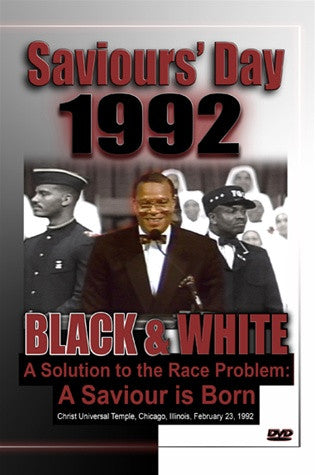 Black and White: A Solution To The Problem (DVD)