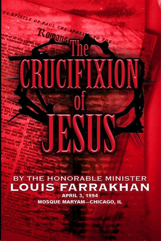 Crucifixion Of Jesus (DVD)
