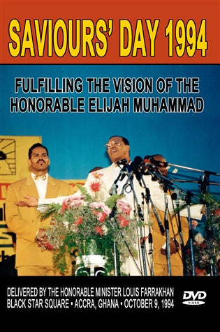 Saviours' Day 1994: Fulfilling The Vision Of The Honorable Elijah Muhammad (DVD)