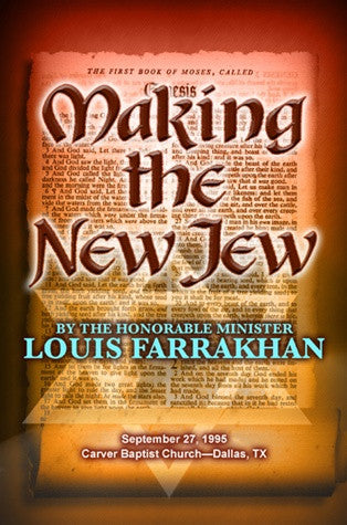 Making The New Jew
