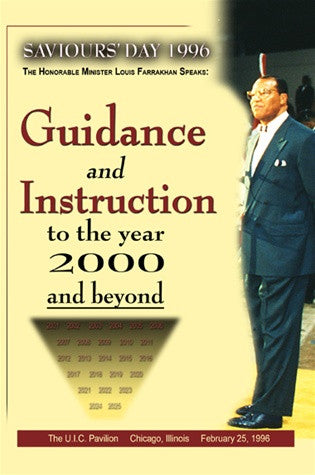 Guidance and Instructions to the Year 2000: Saviours' Day 1996